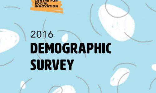 2016 Demographic Survey